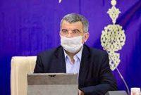 ببینید | کوه های شمال تهران جایگزینی برای سفرهای مردم در زمان اعمال محدودیتها